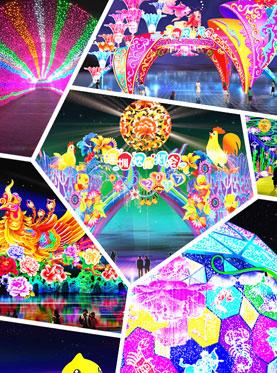 第三届深圳欢乐灯会