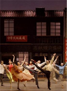 海派芭蕾舞剧《花样年华》