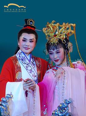 第十届 东方名家名剧月 大型申花越剧 《柳毅传书》