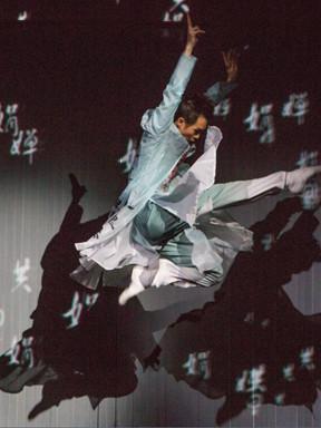 东方歌舞团·迎新年大型经典歌舞晚会《花开东方》