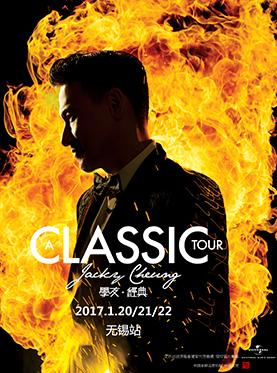 [A CLASSIC TOUR 学友.经典]世界巡回演唱会 无锡站
