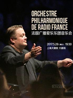法国广播爱乐乐团音乐会