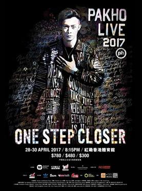 """周柏豪 """"ONE STEP CLOSER"""" 演唱会 2017"""