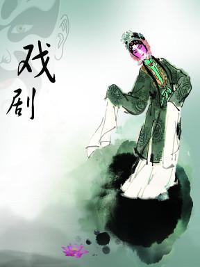 梨园剧场京剧串烧