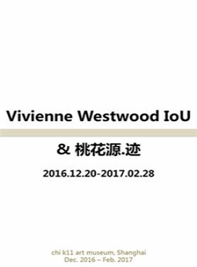 Vivienne Westwood IoU / 桃花源.迹