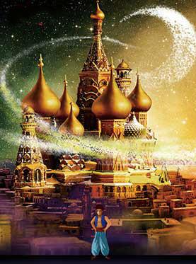 2016打开艺术之门系列演出3D多媒体魔幻音乐剧《阿拉丁神灯之沉睡精灵》