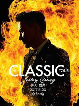 [A CLASSIC TOUR 学友•经典]世界巡回演唱会 合肥站