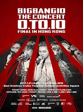 BIGBANG 香港演唱會 2017