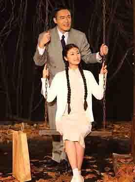 《暗恋桃花源》(30周年纪念版)