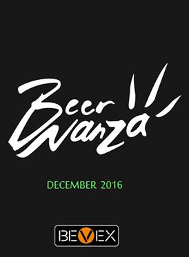 2016上海百帆国际啤酒节(BEERNANZA)