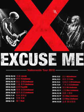 EXCUSEME全国20城巡演重庆MAOLIVEHOUSE