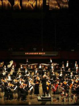 深圳交响乐团2016—2017音乐季大师经典系列之嬉游的讽刺