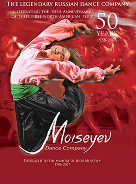 """俄罗斯国立莫伊谢耶夫模范民族舞蹈团""""世界的舞蹈"""""""