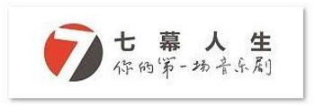 百老汇音乐剧《我,堂吉诃德》中文版