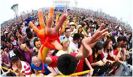 2016青岛纯生上海西岸热波音乐节